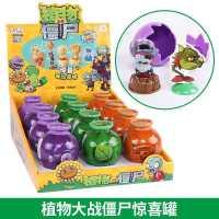 植物大战僵尸玩具2惊喜猜拆乐盲盒扭蛋疆尸卡片瓦罐3-6岁儿童玩具