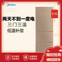 美的BCD-213TM(E)阳光米 213升 分类保鲜 节能静音 三门三门式直冷冰箱家用冰箱