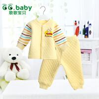 歌歌宝贝 婴幼儿保暖内衣套装0-1岁宝宝新生儿内衣裤套装秋冬衣服