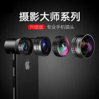 广角手机镜头单反通用安卓苹果iphonex微距鱼眼长焦望远三合一套装拍照摄像头外置高清自拍 【傲视PRO】黑色(3X长焦