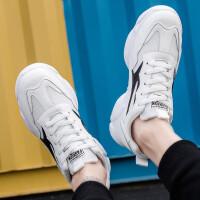 男鞋2019春季新款休闲鞋男士青年鞋子 男皮鞋潮流老爹鞋时尚百搭板鞋韩版学生个性运动鞋男鞋