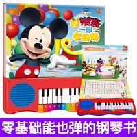 乐乐趣会发声的书籍迪士尼和米奇一起学钢琴3-4-5-6岁低幼婴儿童宝宝点读有声读物米亲子互动玩具音乐艺术启蒙早教认知米奇