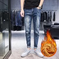 加绒加厚牛仔裤男士冬季修身小脚保暖长裤子男装2020新款