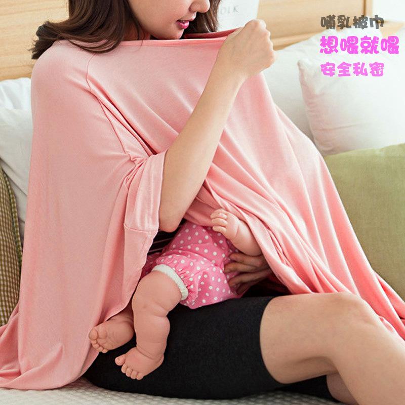 多功能哺乳巾授乳外出披肩罩衣遮羞布防走光喂奶衣201701