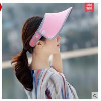 大沿防晒防紫外线女士太阳帽骑电动车户外休闲帽夏韩版空顶遮阳帽