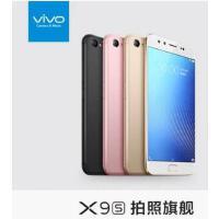 【支持礼品卡】vivo X9S前置2000万双摄全网通4G智能手机vivox9s
