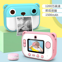 【送相册绘本蜡笔相纸】拍立得打印儿童相机 前后双摄1200万像素高清拍照录像一体宝宝玩具 可选16G32G内存卡
