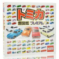 �F� �M口日文 TOMIKA 多美卡 玩具��D�b トミカ超�龛aプレミアム