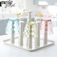 门扉 沥水杯架 时尚简约塑料沥水架创意玻璃杯子架高脚杯茶杯挂架沥水盘厨房用品家居日用置物架
