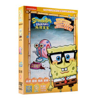 正版 海绵宝宝dvd 第八季(2)DVD正版高清动画片光盘 中英双语双字幕