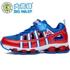 大黄蜂童鞋 春秋夏大童男鞋儿童运动鞋男童框子鞋小学生3-12岁