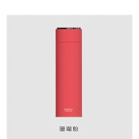高档品牌保温杯智能女杯子不锈钢水杯男士韩版便携刻字定制