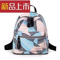 夏季新款女包时尚户休闲双肩包简约撞色学生书包 青色