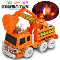 儿童电动玩具车仿真工程车模型万向灯光音乐挖掘机玩具新