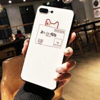 苹果手机壳7保护套8x全包新款日韩6s6猫耳六七八p磨砂软硅胶潮男女