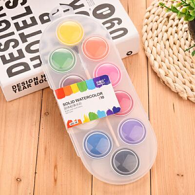 妙趣乐10色固体粉饼水彩画画套装儿童水粉颜料初学者套装
