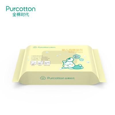 全棉时代 袋装婴儿纯棉湿巾平纹无纺布50g/15x20cm20片/袋