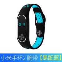 20190722023838918小米手环2腕带3替换带二代智能运动防水个性表带炫彩光感手表表带