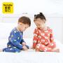 【券后29.9元】歌歌宝贝冬季新款儿童保暖加绒宝宝内衣套装1-7岁婴儿秋衣套装加绒婴儿卡通两件套