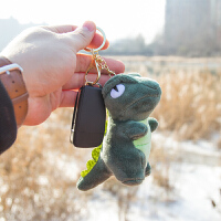 卡通毛绒钥匙扣挂件汽车钥匙链女可爱创意情侣包包挂饰锁匙扣