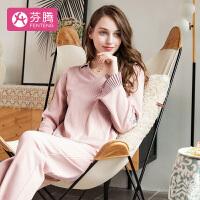 芬腾 睡衣女士秋季新品纯棉印花简约条纹V领休闲长袖套头家居服套装