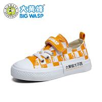 【1件5折价:69.9元】大黄蜂儿童帆布鞋春秋款男童板鞋2021新款幼儿园室内鞋中小童童鞋