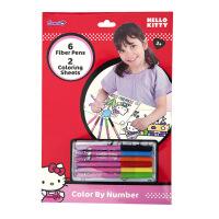 儿童绘画套装创意 DIY彩铅水彩笔填色画 组合趣味填色拼图彩笔