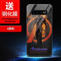 漫威钢铁侠三星S10手机壳Galaxy s10+三星s10eSM-note8玻璃壳潮男