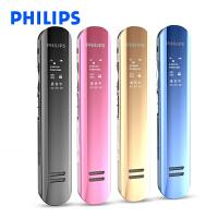 【支持礼品卡】Philips飞利浦 VTR5200 8GB 录音笔 学习会议采访 双麦克风数码录音棒 商务学生MP3