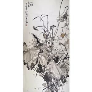 中国国画家协会会员 李岩 《一塘和气》138*69cm