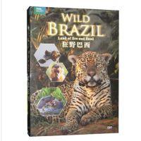原装正版 高清纪录片 BBC 狂野巴西 盒装DVD9 自然动物 英语原声 中英字幕