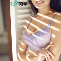 包邮 茵曼内衣 夏季无痕无钢圈抹胸文胸胸罩聚拢小胸内衣女 9864432022