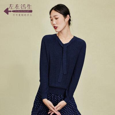 生活在左2018秋季新款长袖羊毛针织衫显瘦慵懒套头毛衣原宿风女