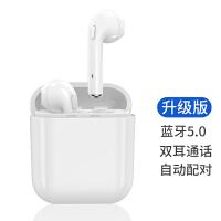 苹果无线蓝牙耳机迷你超小双耳耳塞入耳式跑步X运动6s开车vivo可接听电话oppo手机 升级款-蓝牙5.0【支持双耳通