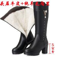 靴子女冬加绒女鞋羊毛马靴高跟中筒靴粗跟妈妈鞋厚底棉靴女士棉鞋
