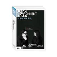 UED 城市环境设计 杂志 订阅2020年 建筑 规划 景观 设计杂志订阅 a10