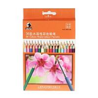 马利36色水溶性彩色铅CW7036 水溶彩铅 马利水彩铅笔