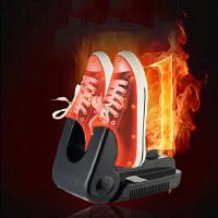 烘鞋机冬季烘鞋器 快速烘干吹鞋器 智能烤鞋器鞋子加热