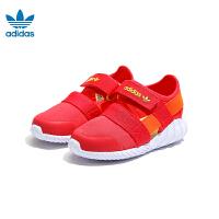 【到手价:269元】阿迪达斯Adidas童鞋儿童运动鞋女童透气凉鞋婴童跑步鞋(0-4岁可选)CG6600