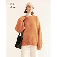 【满299减50】云上生活网红毛衣女套头慵懒风宽松针织衫长袖A2315