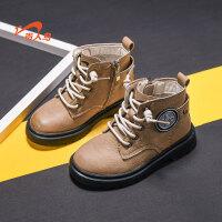 【1件2折:74.9元】贵人鸟儿童马丁靴童鞋秋季新款女童短靴单靴中大童皮靴男童靴子