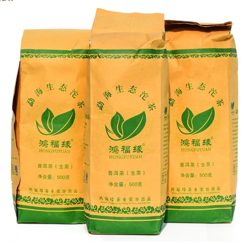 2013年鸿福缘勐海生态沱茶普洱茶生茶100克/沱 20沱
