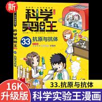 托马斯和他的朋友们 巧手转转时钟书 托马斯,现在几点啦? 3-6岁儿童时间管理观念启蒙认知图画书动手动脑益智游戏书看图