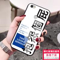 小米红米note5A手机壳高配版红米note 5A手机套硅胶钢化玻璃后盖