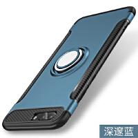 BaaN 苹果7PLUS手机壳创意支架指环车载防摔多功能保护套 藏青色