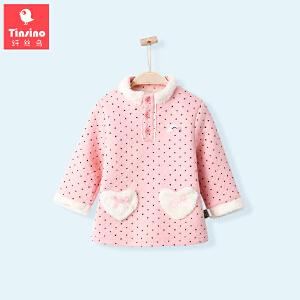 【1件3折价:68.7】纤丝鸟(TINSINO) 儿童卫衣女童磨毛加绒保暖上衣宝宝空气棉外套婴儿衣服