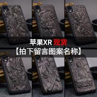 3D立�w�O果Xsmax手�C��xr浮雕黑檀��木iphone6s保�o套8plus全包7p防摔�す枘z6sp