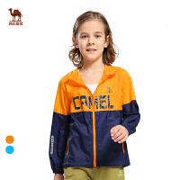 骆驼童装春夏男童皮肤衣儿童拼色透气速干风衣户外服
