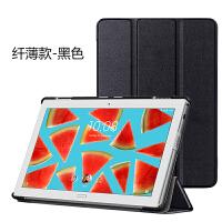 联想小新平板保护套10.1英寸 小新平板电脑X804F/N皮套 保护壳