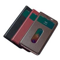 【包邮】MUNU VIVO X9翻盖手机套 VIVO x9 5.5英寸 手机套 手机壳 保护套 手机保护套 手机保护壳